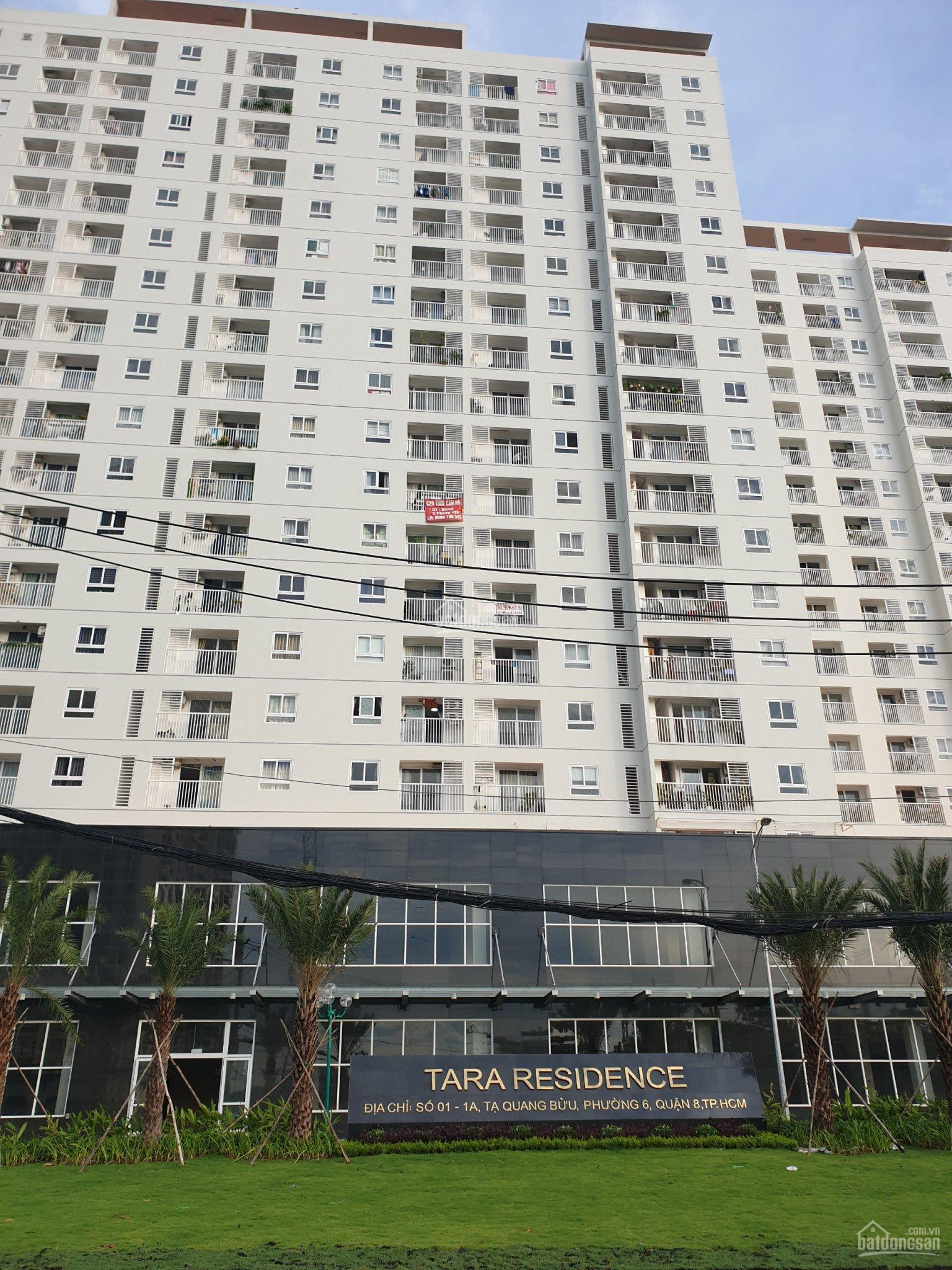 Dự án căn hộ chung cư Tara Residence Quận 8